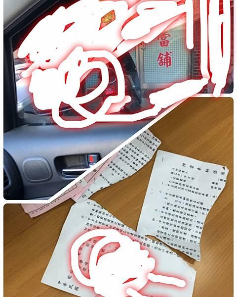 二手車中古車收購估車 小許0912897287.jpg