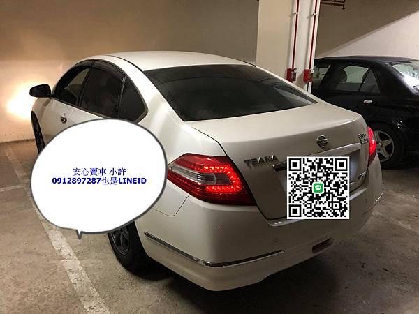 TEANA收購中古車二手車估車 小許0912897287.jpg