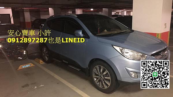 新竹現代IX35收購中古車收購二手車估車輔仁小許0912897287也是LINEID.jpg