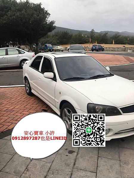 福特TIERRA收購中古車收購二手車估車輔仁小許0912897287也是LINEID.jpg