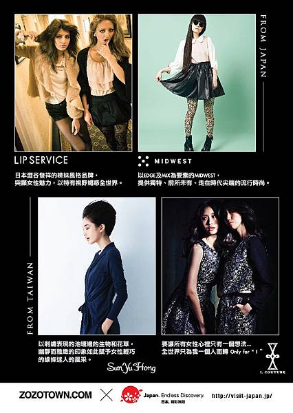 VISIT_JAPAN!_VISIT_ZOZOTOWN.COM_WEEK_Coolcard_01