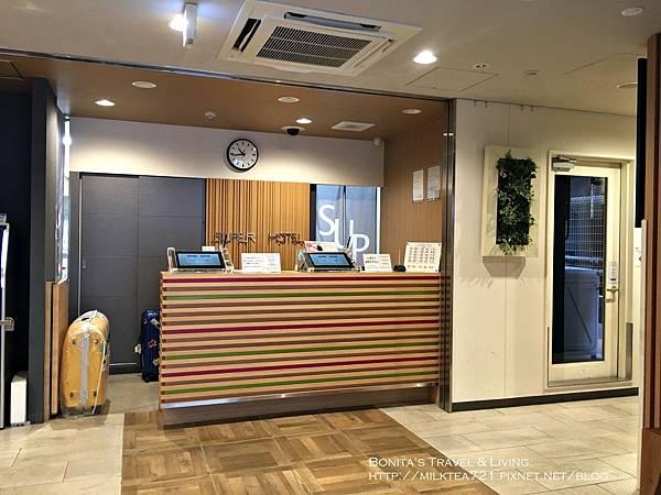 新宿Super Hotel2.jpg