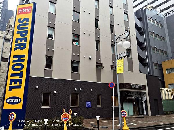 新宿Super Hotel1.jpg