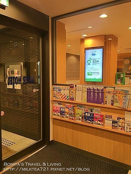新宿Super Hotel10.jpg