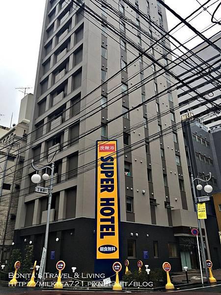 新宿Super Hotel9.jpg