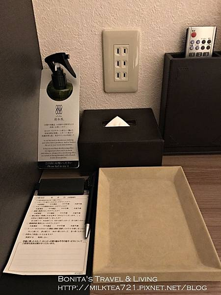 新宿Super Hotel22.jpg