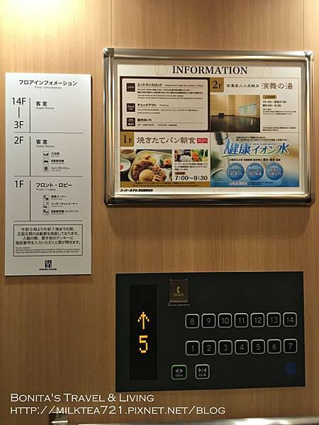 新宿Super Hotel31.jpg