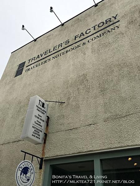 Traveler%5Cs Factory2.jpg