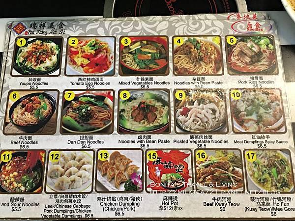 新加坡必吃11.jpg