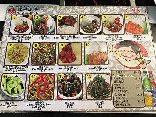 新加坡必吃12.jpg