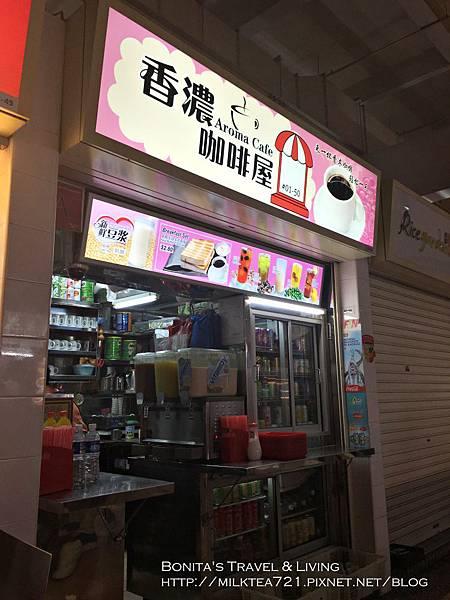 新加坡必吃9.jpg