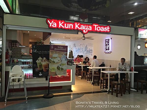 新加坡必吃21.jpg