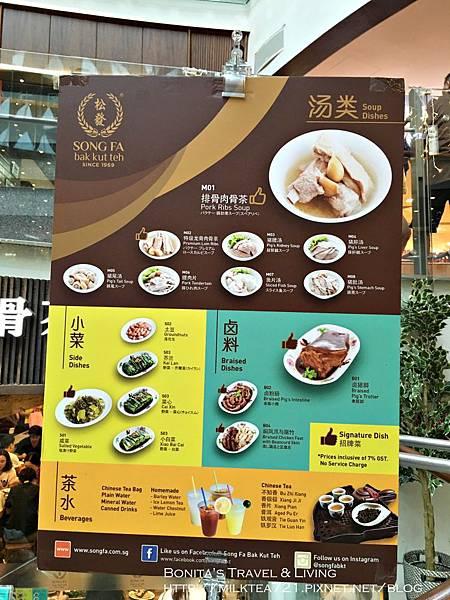 新加坡必吃31.jpg