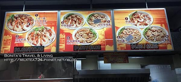 新加坡必吃47.jpg