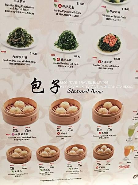 新加坡必吃41.jpg