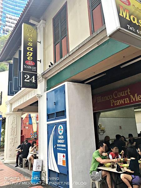 新加坡必吃45.jpg