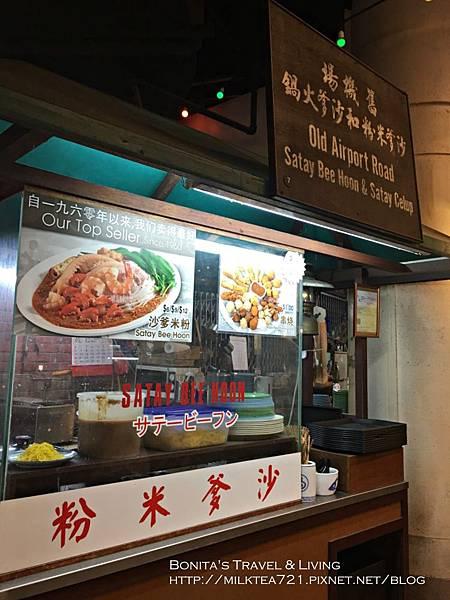 新加坡必吃58.jpg