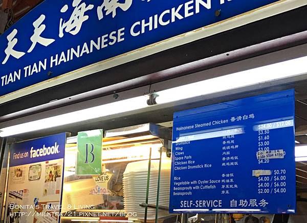 新加坡必吃81.jpg
