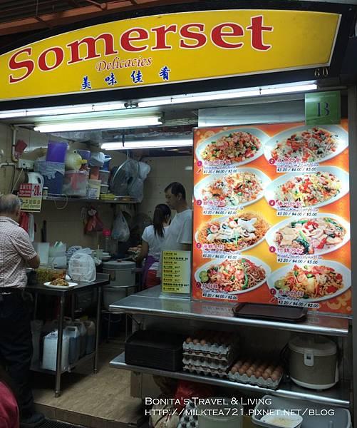 新加坡必吃86.jpg