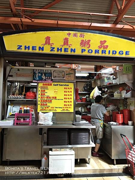 新加坡必吃94.jpg