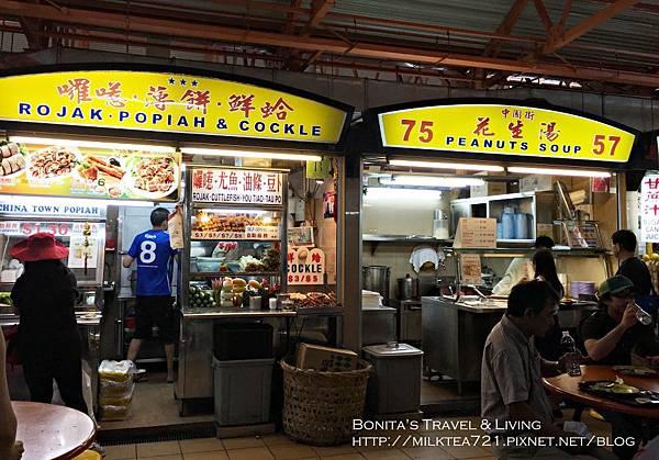 新加坡必吃93.jpg