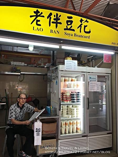 新加坡必吃95.jpg