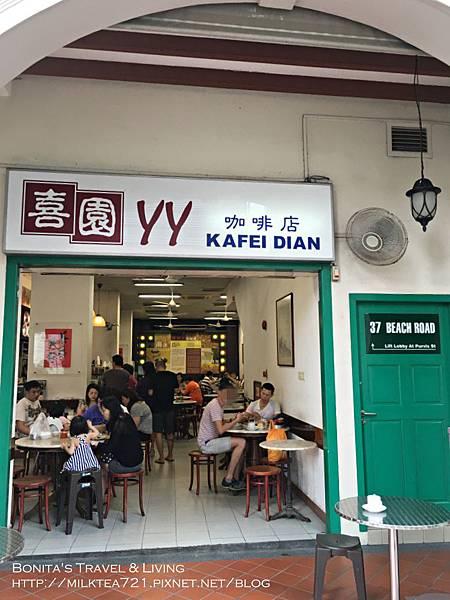 新加坡必吃102.jpg