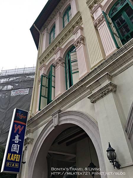 新加坡必吃104.jpg
