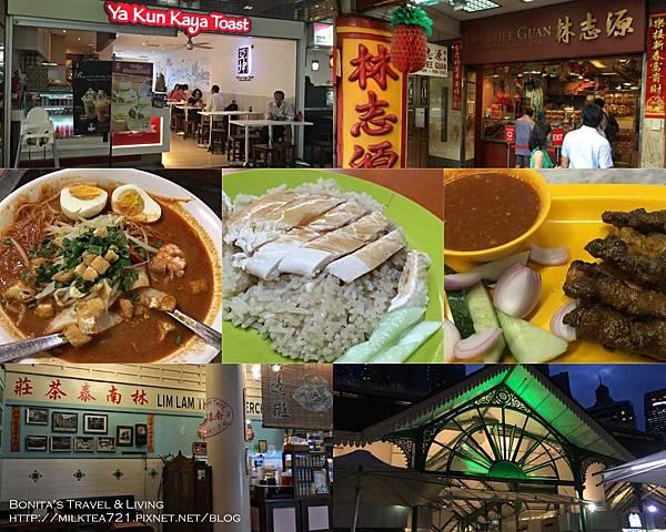 新加坡必吃126.jpg