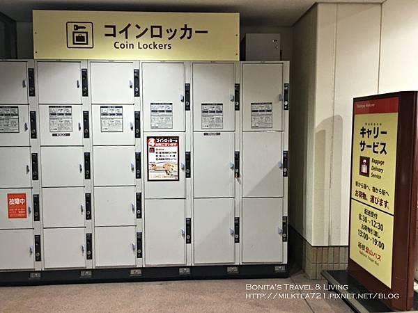 箱根湯本行李3.jpg
