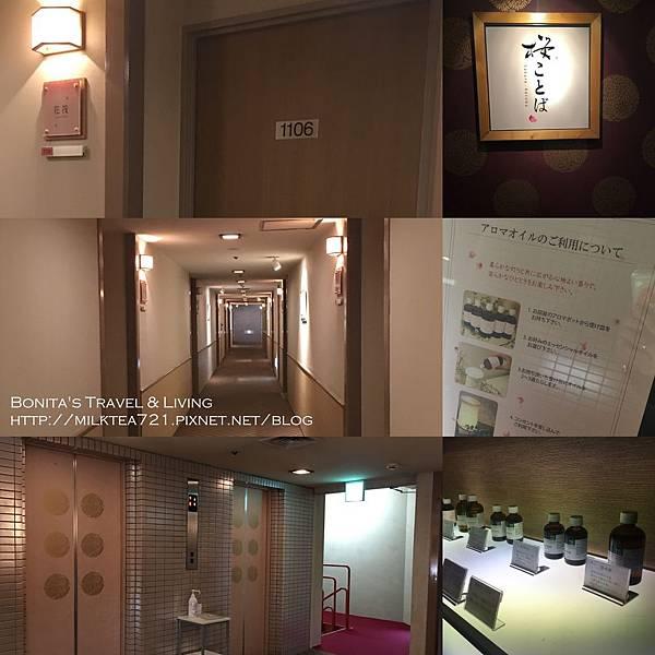 箱根岡田12.jpg