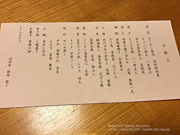 箱根岡田39.jpg