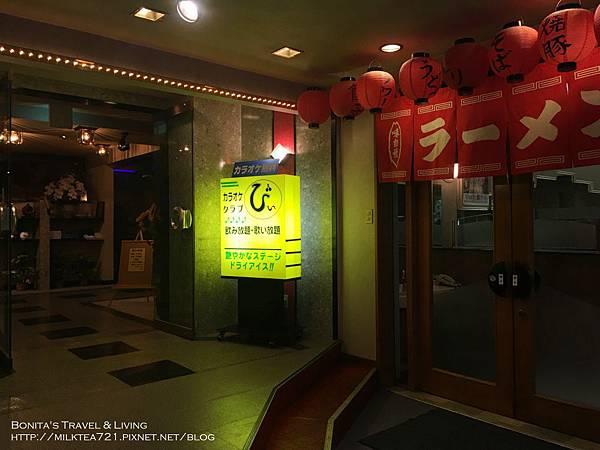 箱根岡田66.jpg
