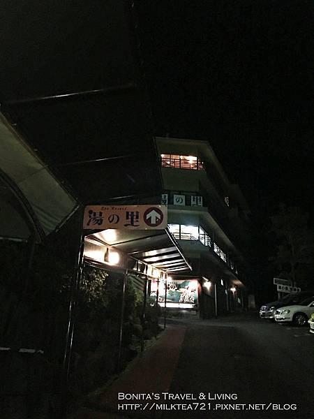 箱根岡田76.jpg