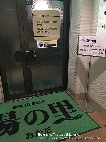 箱根岡田75.jpg