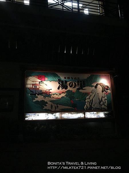 箱根岡田77.jpg