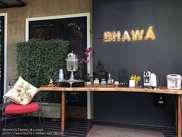 曼谷Bhawa Spa1.jpg
