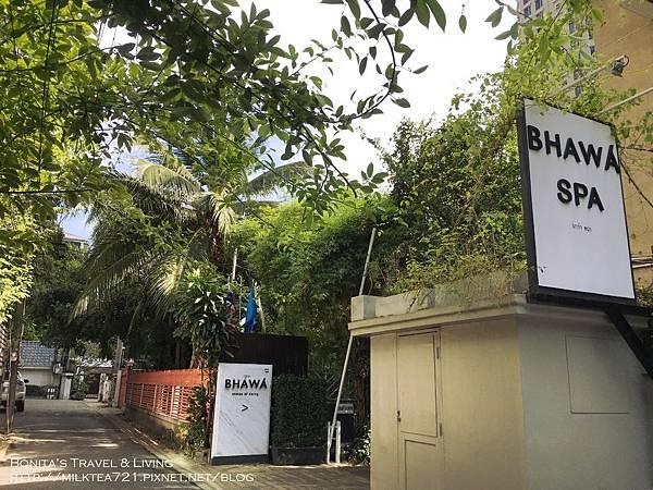 曼谷Bhawa Spa2.jpg