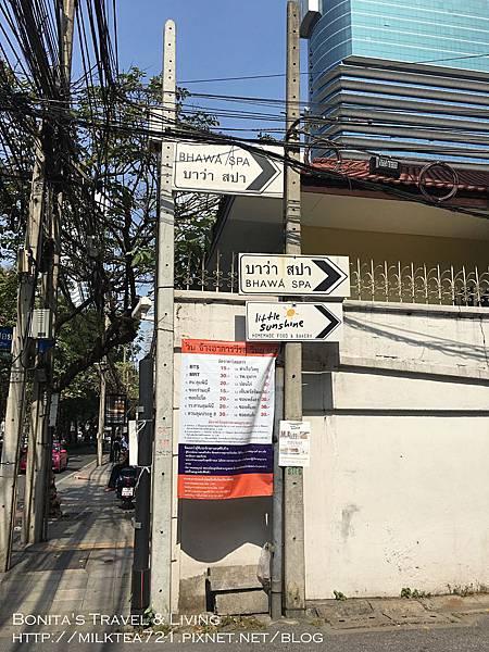曼谷Bhawa Spa3.jpg