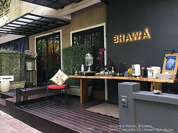 曼谷Bhawa Spa7.jpg