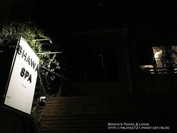 曼谷Bhawa Spa11.jpg