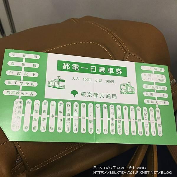 都電荒川線6.jpg