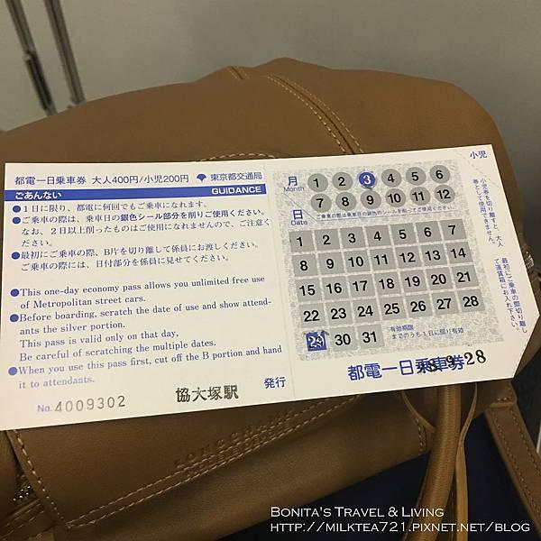 都電荒川線7.jpg