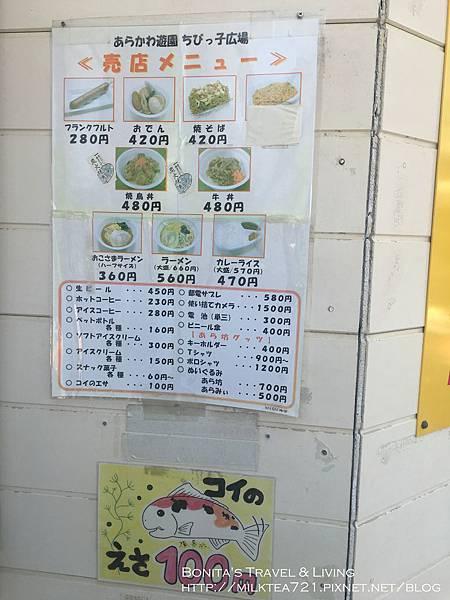 都電荒川線23.jpg