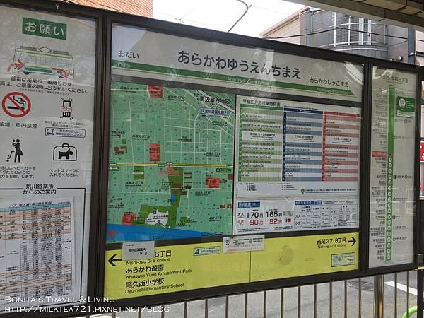 都電荒川線28.jpg