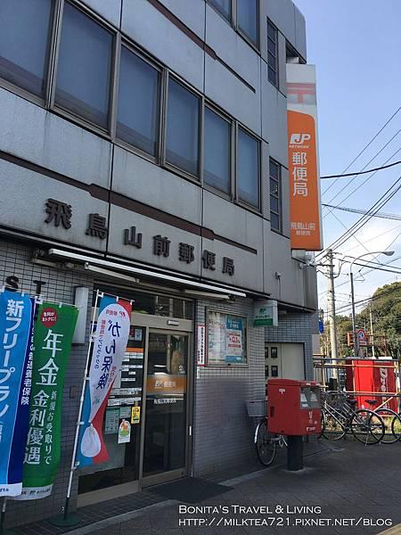 都電荒川線38.jpg