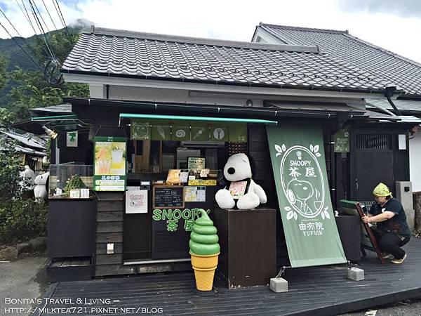 史努比茶屋2.jpg