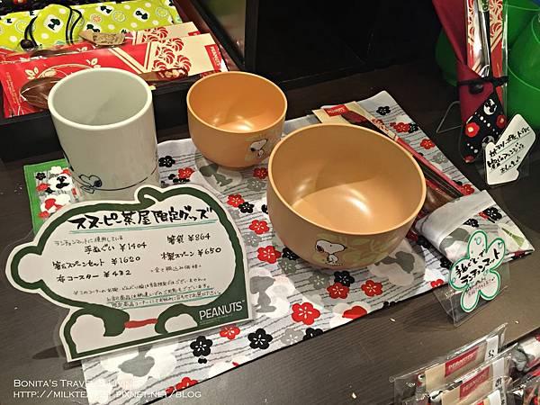 史努比茶屋33.jpg