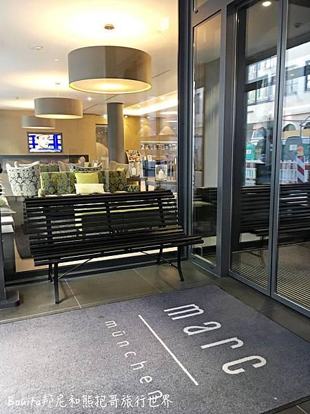 慕尼黑馬克酒店27.jpg