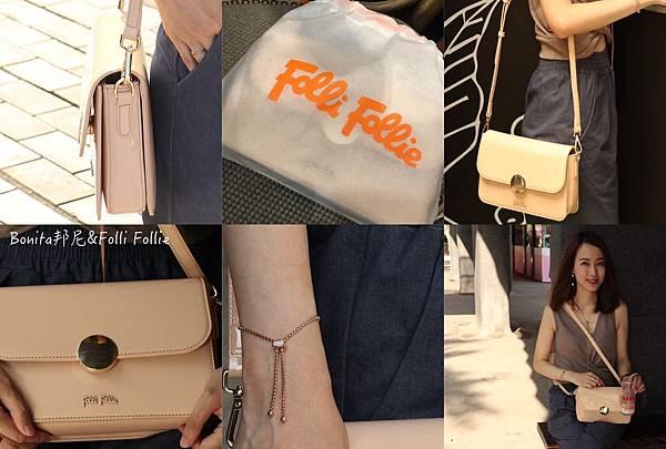 folli follie包包6.jpg